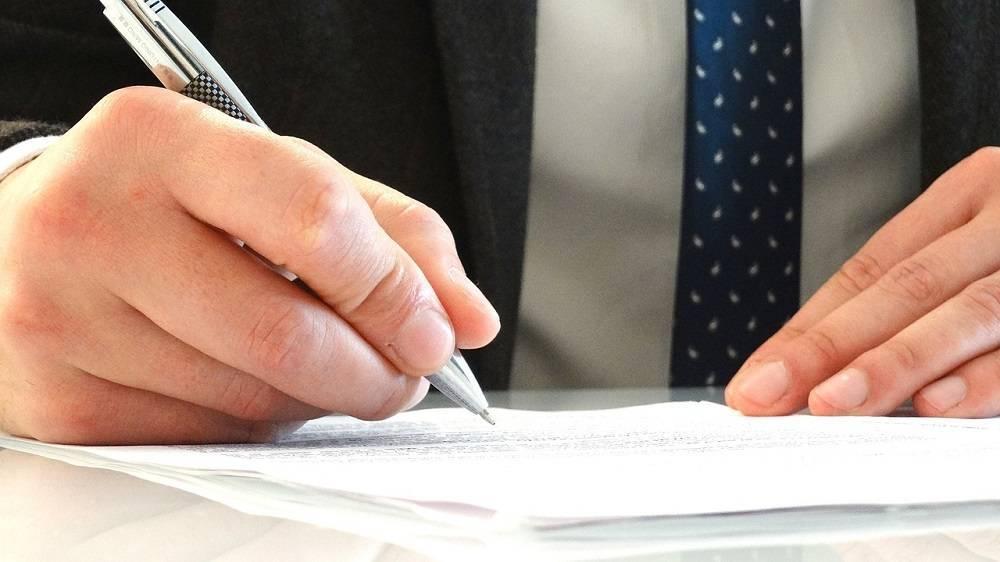 Suresnes : Keys Asset Management acquiert un ensemble immobilier mixte de 9 500 m² - Business Immo
